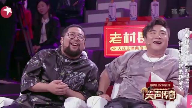 【视频】乔杉修睿台下笑不停!蔡明老师演小品还是有两下子,全是笑点啊!