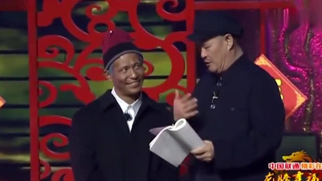 【视频】赵本山唯一的一次演小品时笑场,宋小宝也没忍住太逗了