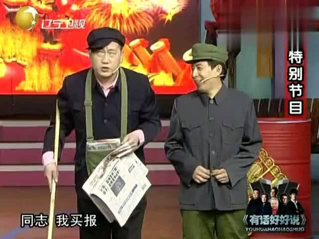【视频】张鹤伦 赵云侠爆笑小品《十三香》搞笑段子横飞,德云社人才辈出