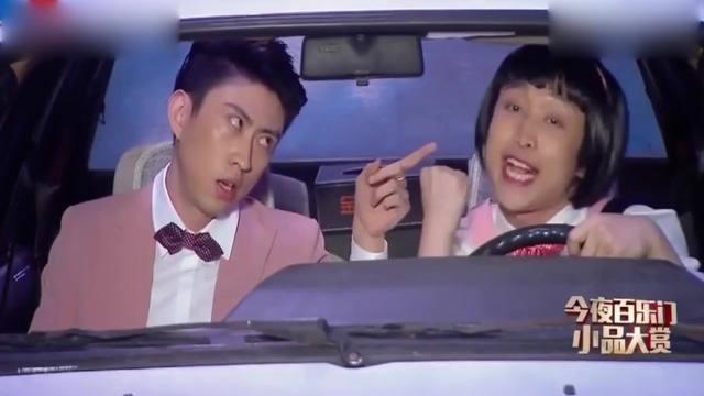"""【视频】张海宇蒋易小品,""""薛不惠""""学车不退学费,太搞笑了"""