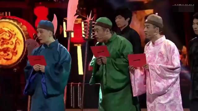 【视频】小沈阳表演小品沈府招亲,岳云鹏评论,他的表演时刻在发春