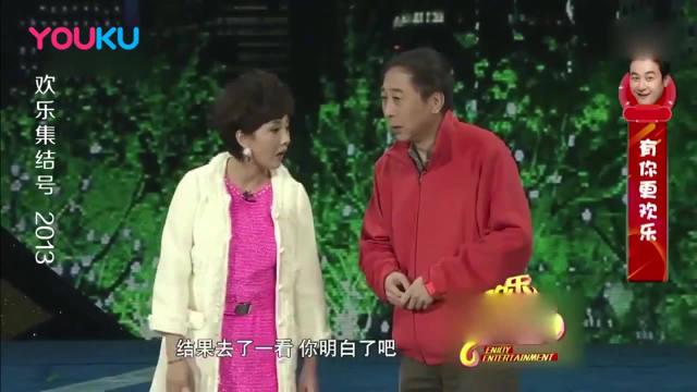 【视频】小品:冯巩和闫学晶经典合作小品,笑到无节操!