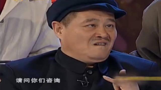 【视频】小品《功夫》:赵本山又来了,范伟:忽悠,接着忽悠!太逗了!