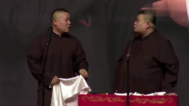【视频】爆笑小品:岳云鹏:死好几年了,孙越:你去的是不是告别啊?