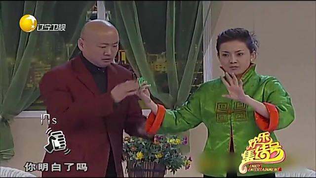 【视频】郭冬临 牛莉表演小品《男子汉大丈夫》