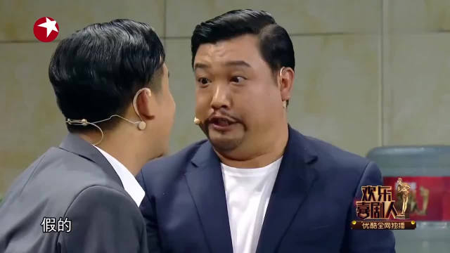 【视频】爆笑小品:左手六右手七扣三分罚一百,贾冰:你长得违章了!