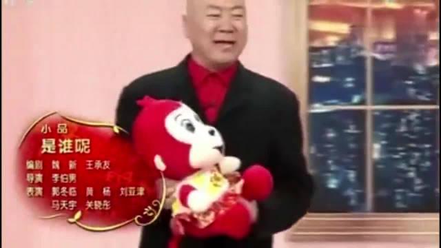 【视频】郭冬临小品《是谁呢》,太搞笑了