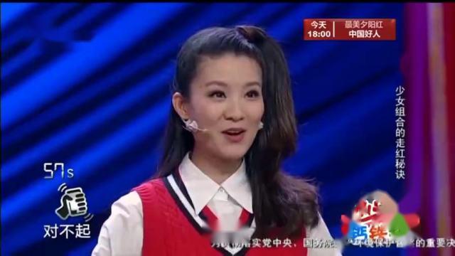 【视频】贾玲张小斐爆笑小品《TF girls》,笑死人不偿命