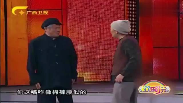 【视频】经典小品:赵本山看到两万块,态度立马转变,这表情简直太逗了!
