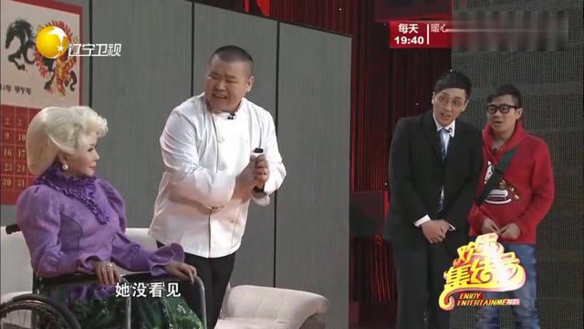 【视频】精彩小品:蔡明花式揶揄岳云鹏,姜还是老的辣,可怜的小岳岳
