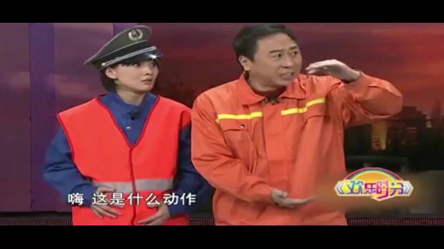 【视频】爆笑小品:冯巩经典小品《还钱》,直呼自己是武林界的人才?!