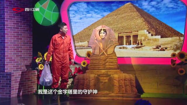 【视频】郭子韵湖畔等人带来小品外卖奇遇记,佛系外卖哥,被一群戏精逼疯!