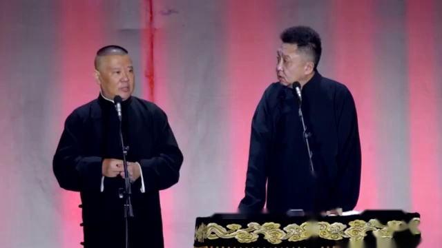 【视频】郭德纲不愧是相声界的大师,这口才真是不得了,直接笑场了!_超清