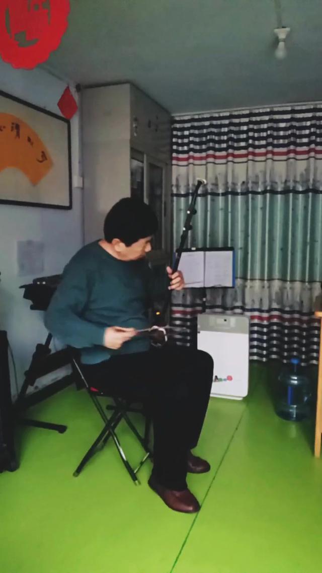 【视频】二胡小品《我爱你中国》🌴🌴🌴