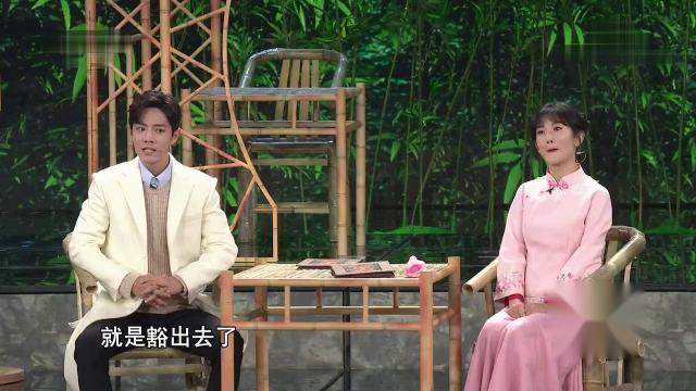 【视频】2020年春晚小品《喜欢你喜欢我》 表演:谢娜 肖战 鞠婧祎 杨迪 刘维 蒋诗萌