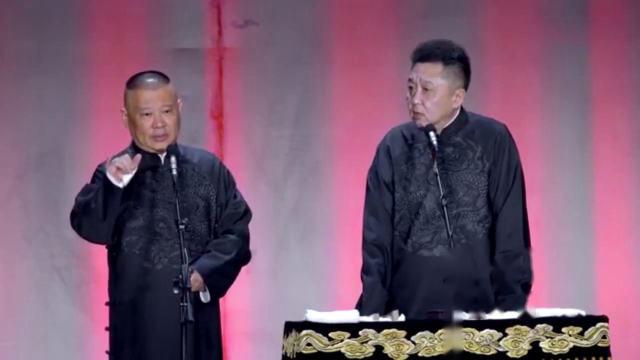 【视频】郭德纲于谦爆笑相声,这段代表了德云社最高实力,巅峰之作!_超清