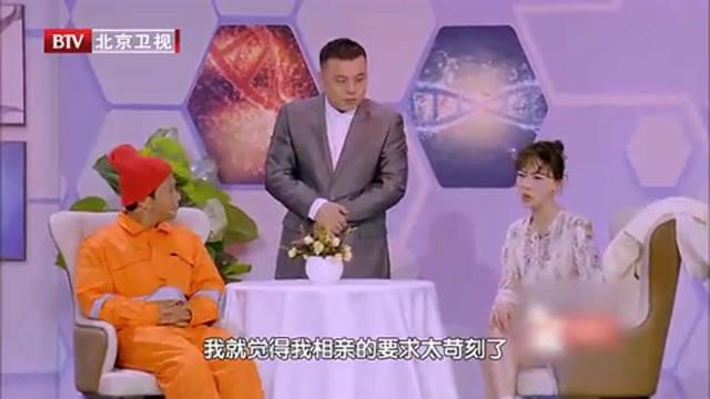 【视频】爆笑小品:宋小宝说去年和林志玲相亲,第二年就嫁出去,因为扛不了!