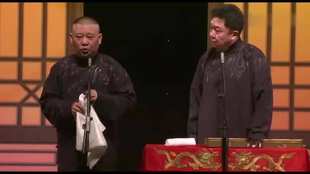 【视频】郭德纲经典相声杂谈地方戏包袱高级百看不厌台下笑成一片