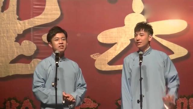 【视频】德云社:张九龄说自己的爱好是相声,王九龙拆台:那你老去夜店是怎么回事