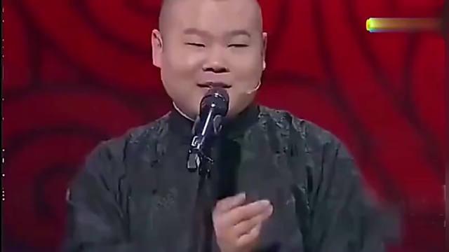 【视频】岳云鹏说相声,这呆萌的样子真是太可爱了,爆笑