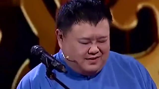 【视频】相声岳云鹏从开始卖萌到最后扮演瞎子,其中的过程让观众笑嗨了