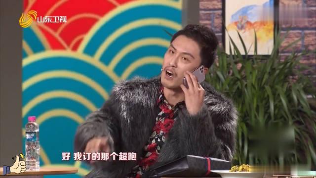 【视频】职业法师刘海柱,相亲狂魔张小斐,带着小品《确认过眼神》又来啦!