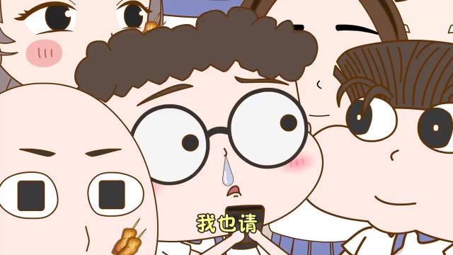 【视频】小品一家人:没想到眼镜是个富二代呀,家底这么丰厚,随便花